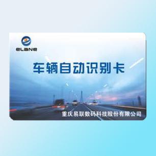 PVC电子标签
