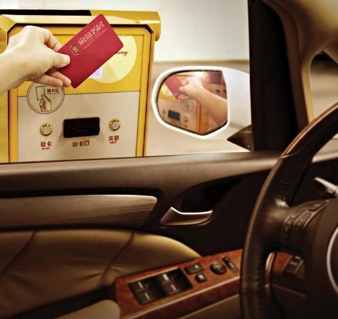 如何下载伟德ios版RFID车辆远距离识别Betvictor中文版