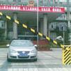 物联网智能蓝牙车辆进出Betvictor中文版