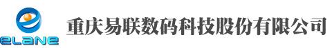 重庆如何下载伟德ios版数码科技股份有限公司-物联网|RFID|软件开发|信息服务